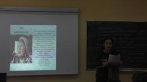 """Конференция обучающихся 8-10 класс Тема """"Крым - съемочная площадка... ."""" 30 ноября 2016 года."""